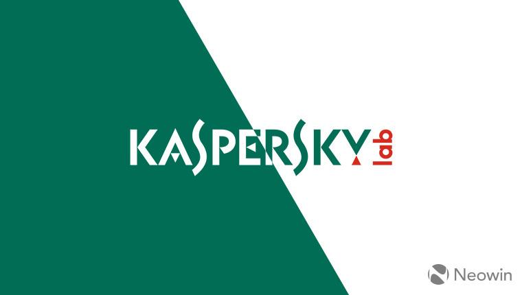 تحميل افضل برنامج فيروسات للكمبيوتر 2018 Kaspersky مجانا