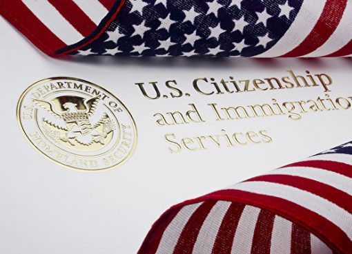 برنامج الهجرة العشوائية لامريكا 2019