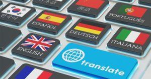 ترجمة النصوص بجميع اللغات