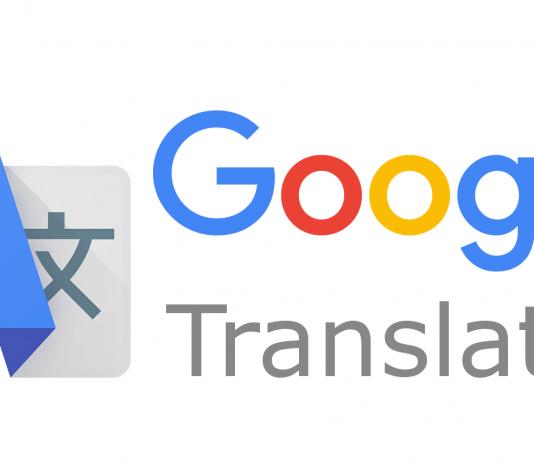 تحميل برنامج لترجمة النصوص بجميع اللغات