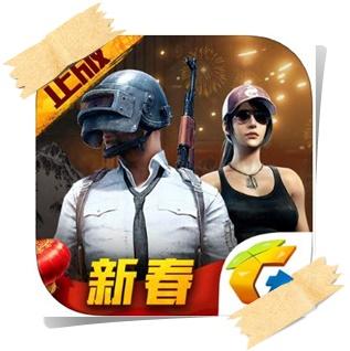 لعبة ببجي الصينية للكمبيوتر 2019