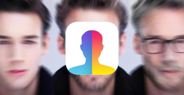 تطبيق faceapp النسخة المدفوعة