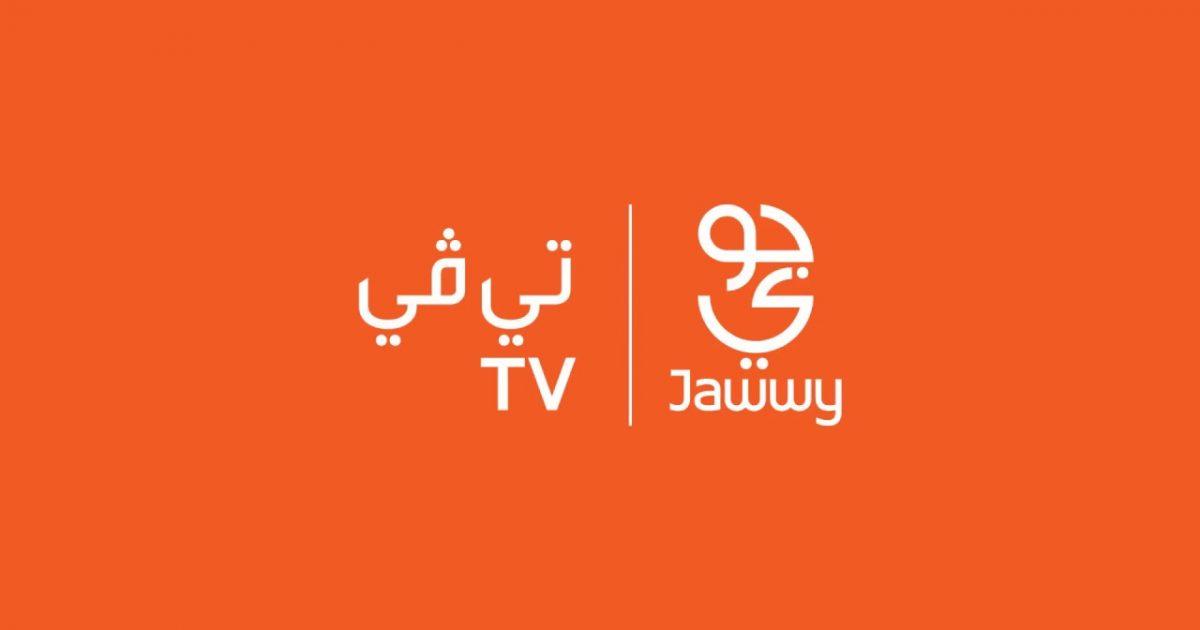 تحميل تطبيق جوي Tv للكمبيوتر 2021 احدث اصدار موقع برنامج