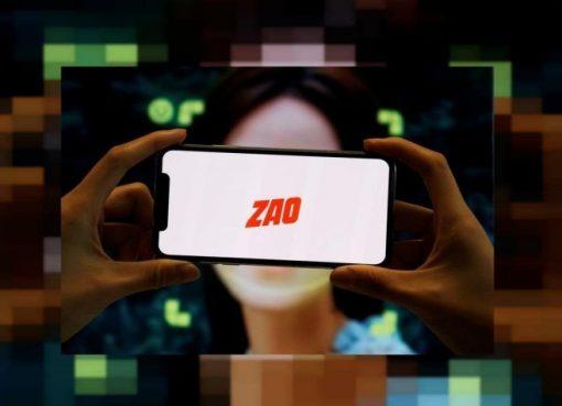تحميل تطبيق zao الصيني zao apk زاو الجديد 2019 مجانا