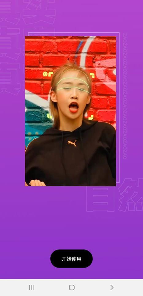 تحميل تطبيق zao الصيني 2019 apk لتبديل الوجه مجاناً