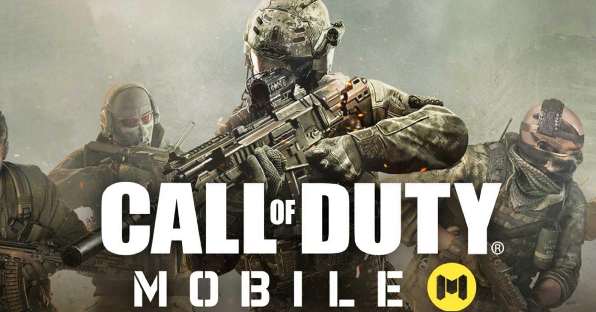 لعبة call of duty mobile للاندرويد