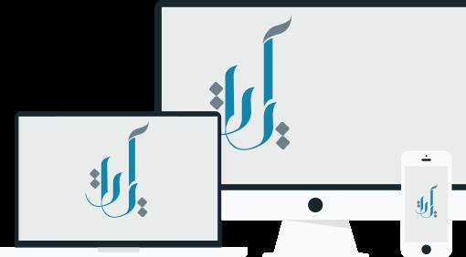تطبيق القرآن الكريم من جامعة الملك سعود