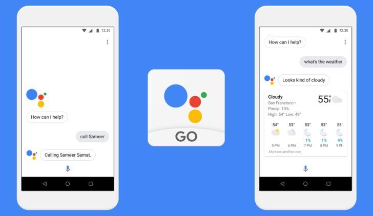 تطبيق google assistant go للاندرويد