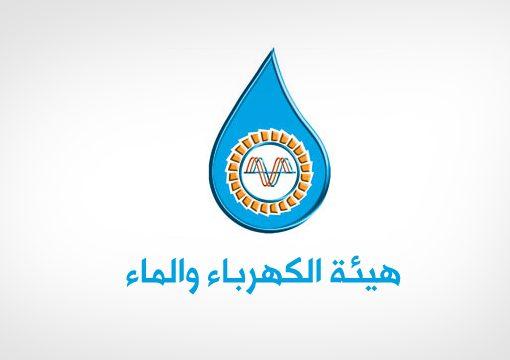 تطبيق الكهرباء والماء البحرين