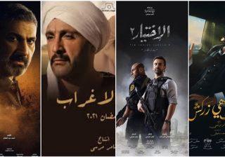تحميل تطبيق حكايات مسلسلات رمضان 2021 للايفون مجانا