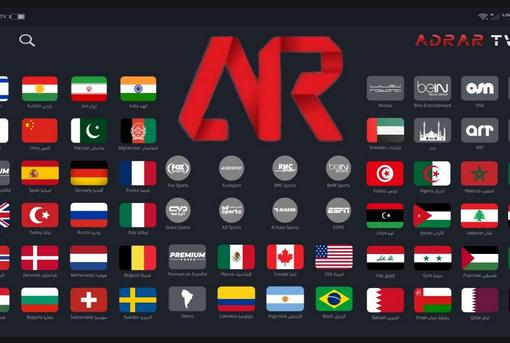 برنامج adrar tv للكمبيوتر