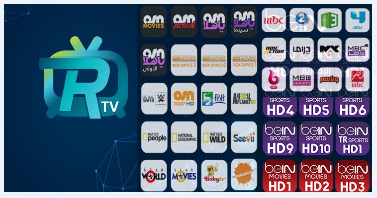 تحميل تطبيق الرائد تيفي +Raeed TV للاندرويد لمشاهدة المباريات 2022